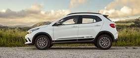 Lançamento: consórcio Fiat Argo Trekking