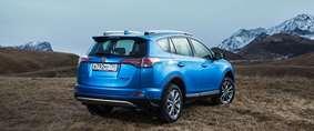 Consórcio Toyota RAV: programe sua compra
