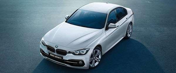 Consórcio BMW 320i 2018