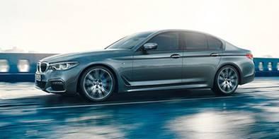 Como fazer um Consórcio BMW?