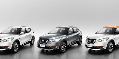 Confira as fotos oficiais do Nissan Kicks